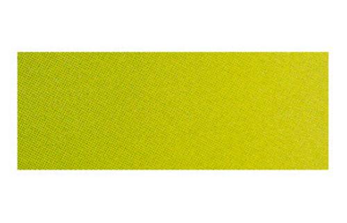 ホルベイン 透明水彩2号(5ml) W077リーフグリーン