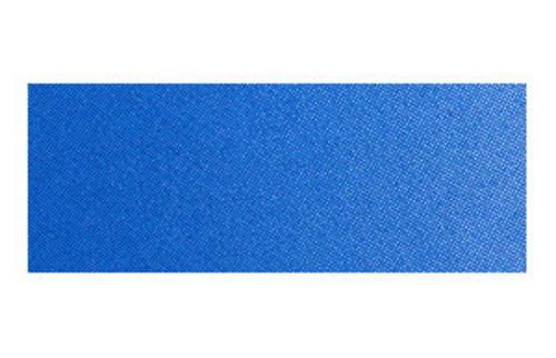 ホルベイン 透明水彩2号(5ml) W092セルリアンブルー