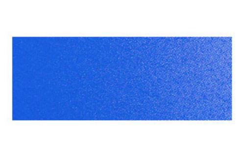 ホルベイン 透明水彩2号(5ml) W094ウルトラマリンディープ