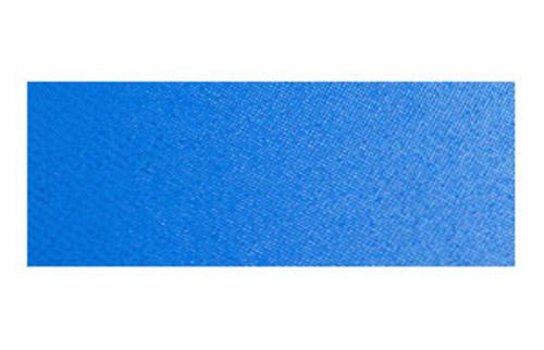 ホルベイン 透明水彩2号(5ml) W105マンガニーズブルーノーバ