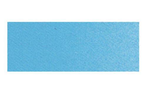ホルベイン 透明水彩2号(5ml) W104ホリゾンブルー