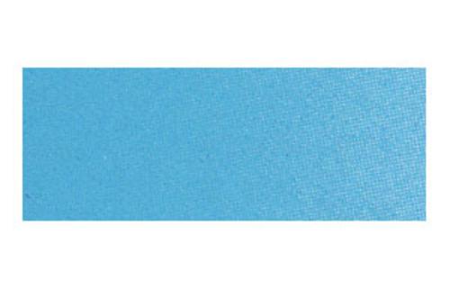 ホルベイン 透明水彩2号(5ml) W106コバルトターコイズライト