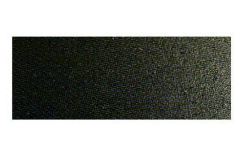 ホルベイン 透明水彩2号(5ml) W138アイボリブラック