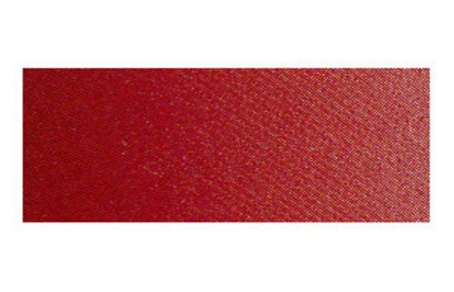 ホルベイン 透明水彩5号(15ml) W212ローズマダー