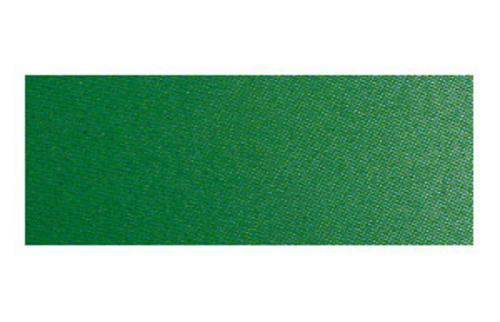 ホルベイン 透明水彩5号(15ml) W260ビリジャン