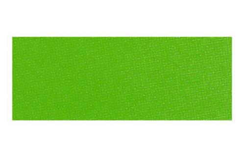 ホルベイン 透明水彩5号(15ml) W266パーマネントグリーンNo.1