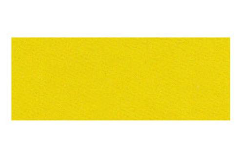 ホルベイン ガッシュ水彩5号(15ml) G520パーマネントイエロー