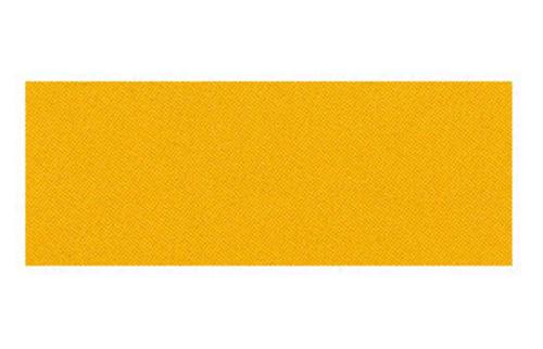 ホルベイン ガッシュ水彩5号(15ml) G532マリゴールド
