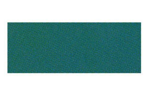 ホルベイン ガッシュ水彩5号(15ml) G560アイスブルー