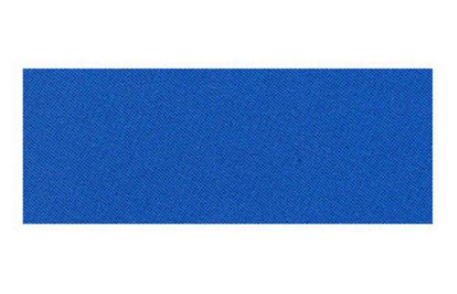 ホルベイン ガッシュ水彩5号(15ml) G567ピーコックブルー