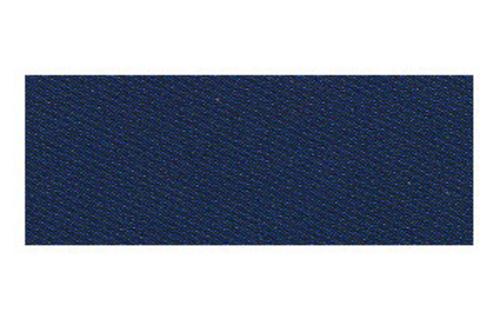 ホルベイン ガッシュ水彩5号(15ml) G572ネイビーブルー