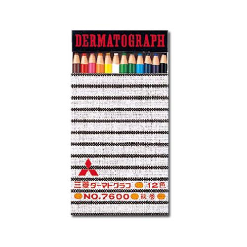 三菱 ダーマトグラフ(油性)12色セット