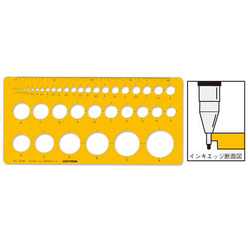 ウチダテンプレート No.101M 円定規(1-843-0111)