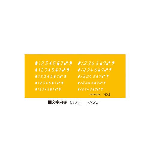 ウチダテンプレート No.6 数字定規(1-843-1006)
