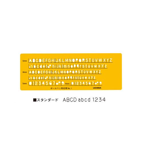 ウチダテンプレート 英字数字定規ボールペン用No.1(1-843-1201)