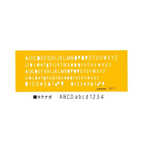 ウチダテンプレート No.7 英字数字定規(1-843-1007)
