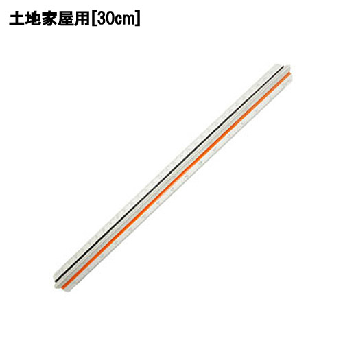 ウチダ 三角スケール[土地家屋用]30cm(1-882-0401)