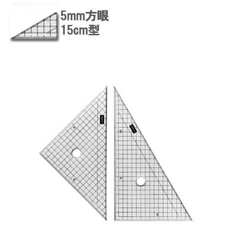ウチダ 方眼三角定規15cm型(7-470-0001)