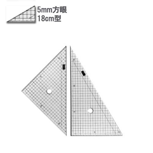 ウチダ 方眼三角定規18cm型(7-470-0002)