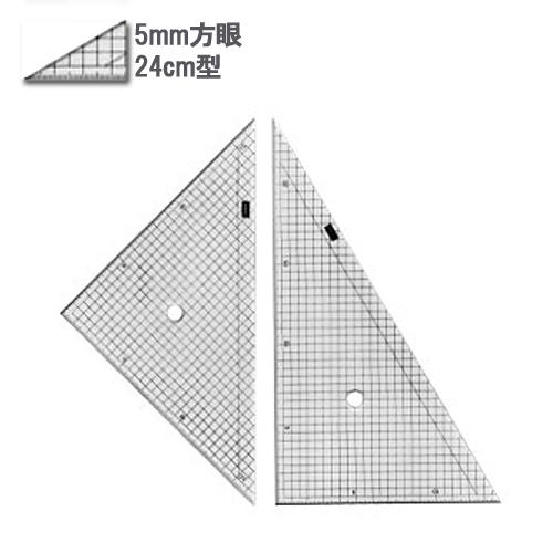 ウチダ 方眼三角定規24cm型(7-470-0003)