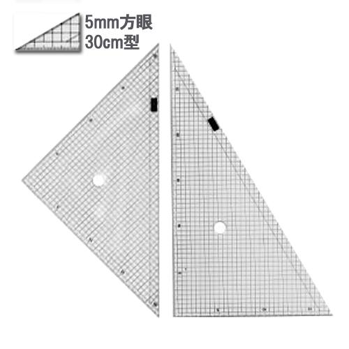 ウチダ 方眼三角定規30cm型(1-809-5001)