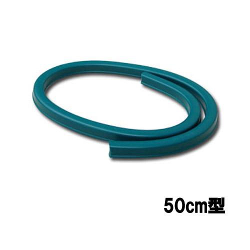 ウチダ 自在曲線定規50cm型[目盛なし](1-819-0050)