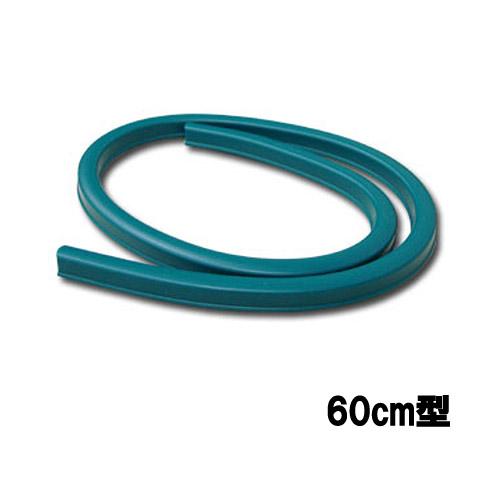 ウチダ 自在曲線定規60cm型[目盛なし](1-819-0060)