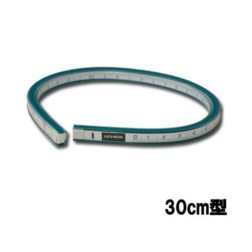 ウチダ 自在曲線定規30cm型[目盛付](1-819-0130)