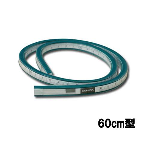 ウチダ 自在曲線定規60cm型[目盛付](1-819-0160)