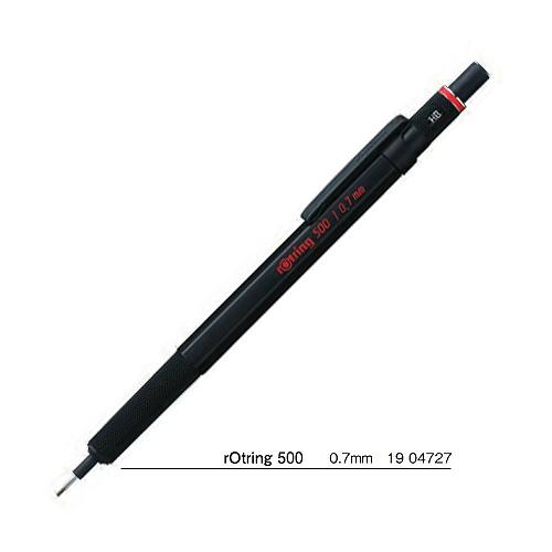 ロットリング メカニカルペンシル500[0.7mm]