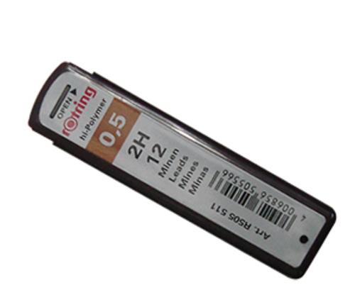 ロットリング シャープ芯[0.5mm]2H(S0312670)