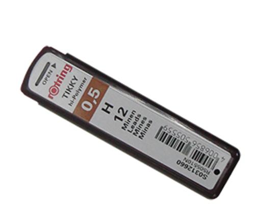 ロットリング シャープ芯[0.5mm]H(S0312660)