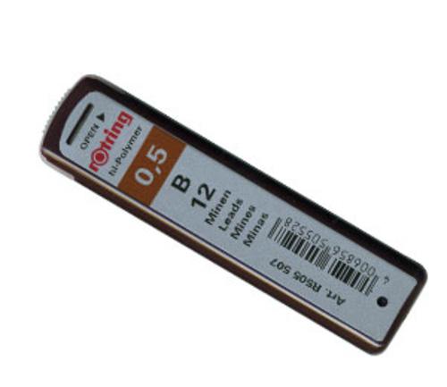 ロットリング シャープ芯[0.5mm]B(S0312640)