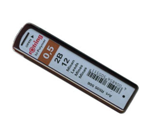 ロットリング シャープ芯[0.5mm]2B(S0312630)