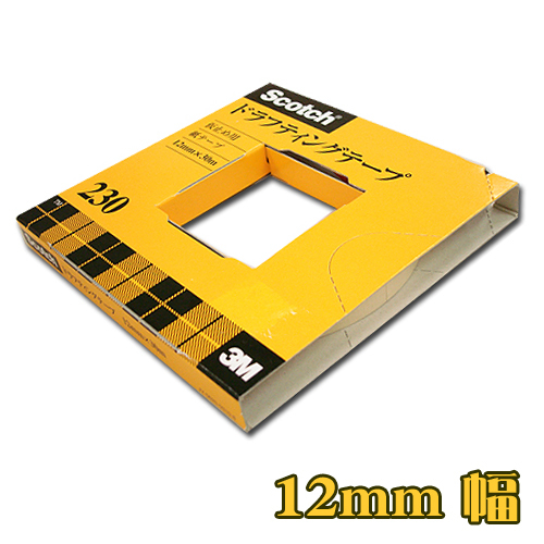 スコッチ ドラフティングテープ 12mmx30m(230-3-12)