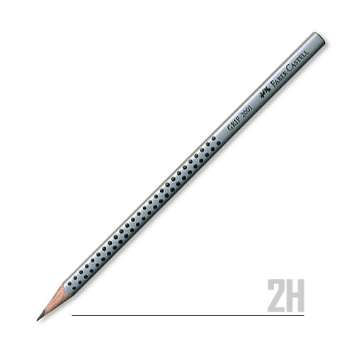 ファーバーカステル グリップ2001鉛筆 2H