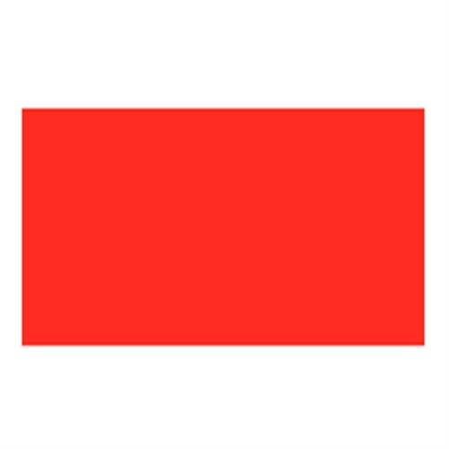 ターナー イベントカラー550mlパック 朱