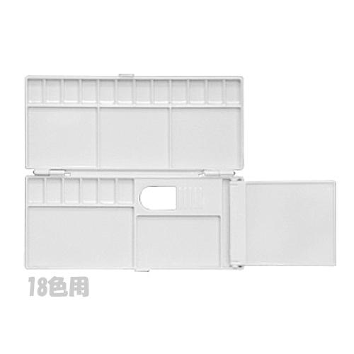 ミッキー 三面パレット[18色用]No.2000