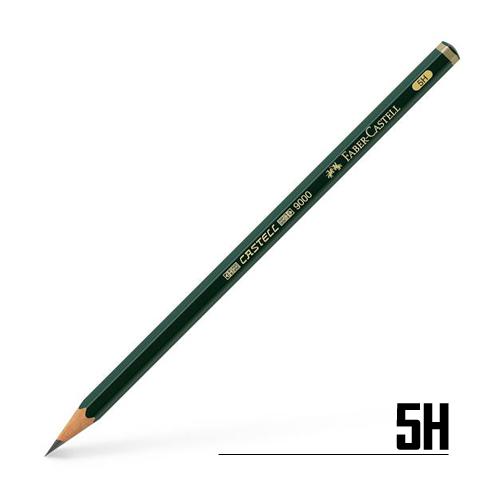 ファーバーカステル カステル9000鉛筆 5H