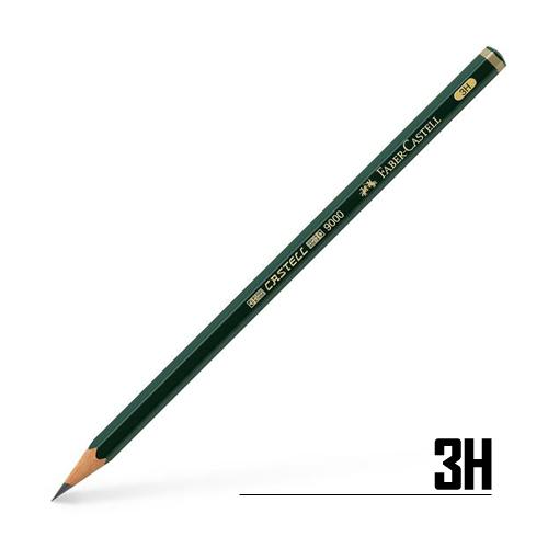 ファーバーカステル カステル9000鉛筆 3H