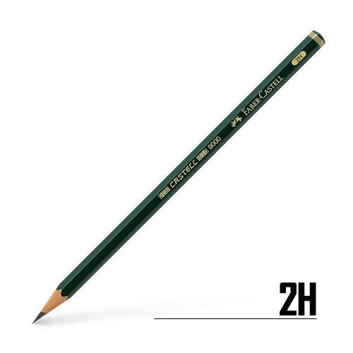 ファーバーカステル カステル9000鉛筆 2H