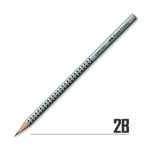 ファーバーカステル グリップ2001鉛筆 2B
