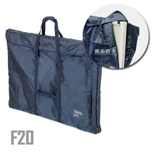 ホルベイン キャンバスバッグ F20
