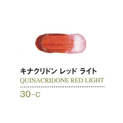 ゴールデンアクリリックス20ml 30キナクリドンレッドライト