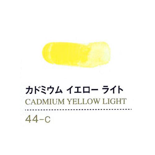 ゴールデンアクリリックス20ml 44カドミウムイエローライト
