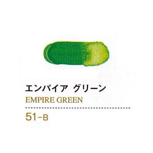 ゴールデンアクリリックス20ml 51エンパイアグリーン