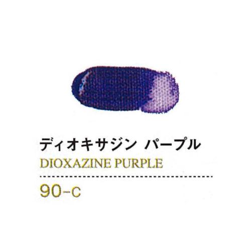 ゴールデンアクリリックス20ml 90ディオキサジンパープル