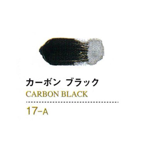 ゴールデンアクリリックス20ml 17カーボンブラック