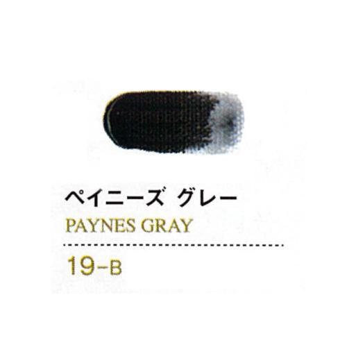 ゴールデンアクリリックス20ml 19ペイニーズグレー