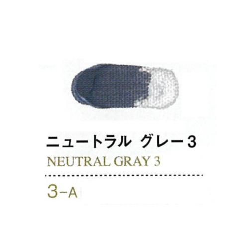 ゴールデンアクリリックス20ml 3ニュートラルグレー3
